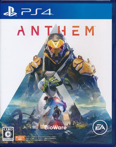 Anthem (通常版) (PS4版)