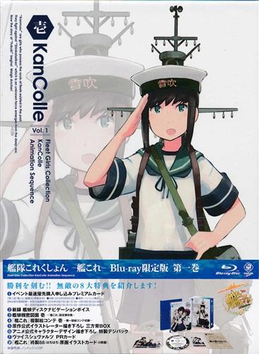 艦隊これくしょん-艦これ- 第1巻 限定版