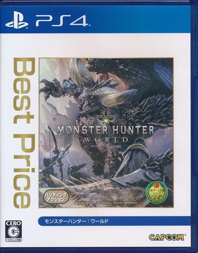 MONSTER HUNTER: WORLD BestPrice