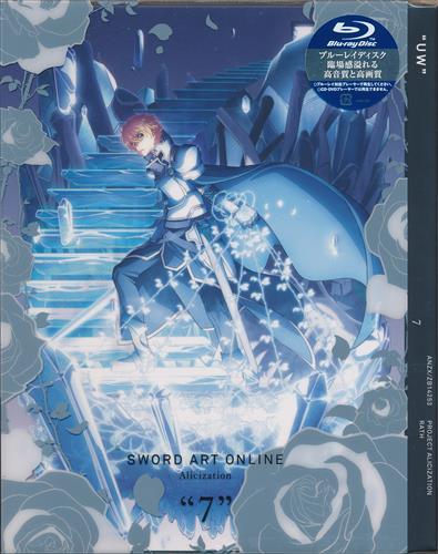 ソードアート・オンライン アリシゼーション 7 完全生産限定版