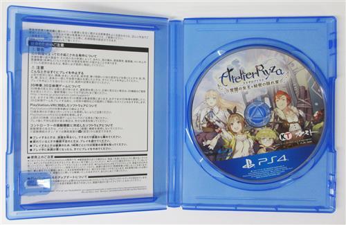 ライザのアトリエ ~常闇の女王と秘密の隠れ家~ (通常版) (PS4版)