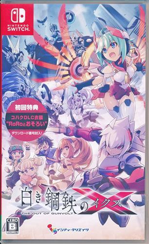 白き鋼鉄のX THE OUT OF GUNVOLT (Nintendo Switch版)