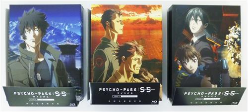 PSYCHO-PASS Sinners of the System 初回限定版 全3巻セット
